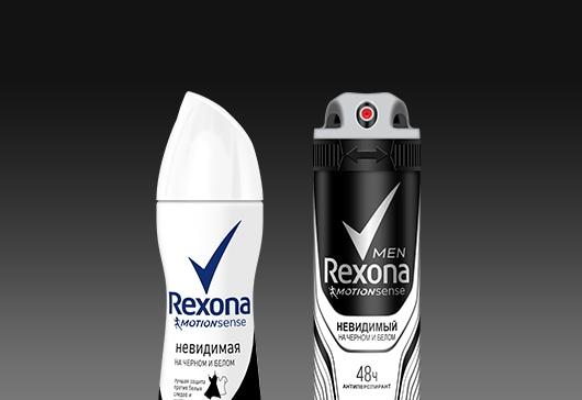 Rexona men и Rexona women Невидимый на черном и белом