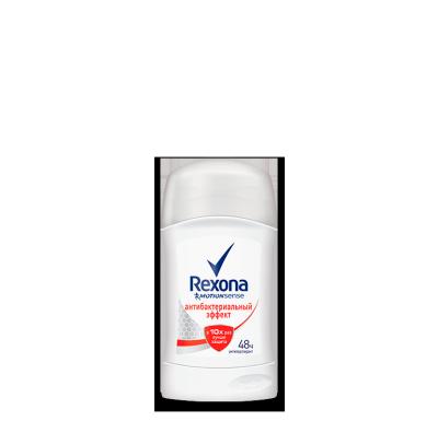 Rexona Antibacterial defence stick deodorant